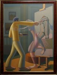 Angel Gustavo - Ilusión de pintor - Illusion des Malers